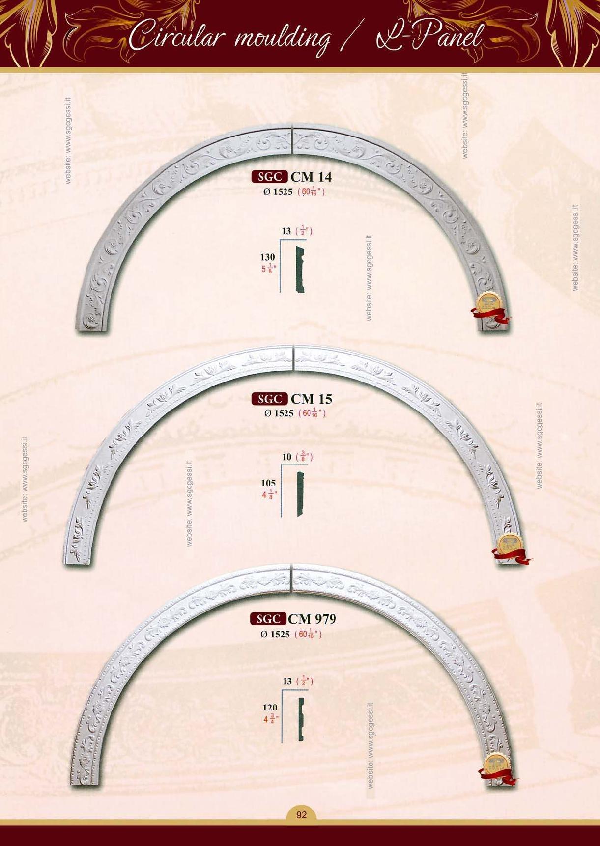 Archi decorativi in gesso - Porte per archi ...